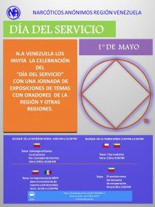 afiche-dia-del-servicio-para-sitio-web